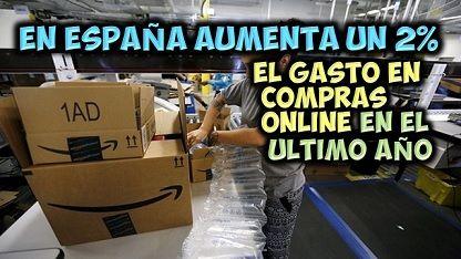 MUNDO CHATARRA INFORMACION Y NOTICIAS: En España aumenta un 2% el gasto en compras online...