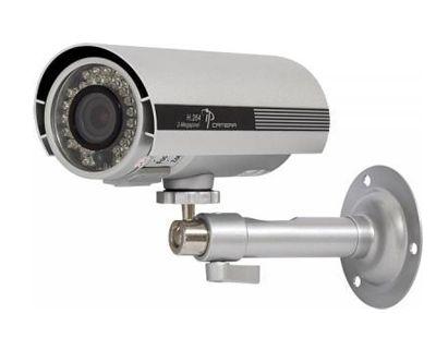 Night Vision IP Bullet Camera with 2 Mega Pixel CMOS Sensor , Weather & Vandal Proof .