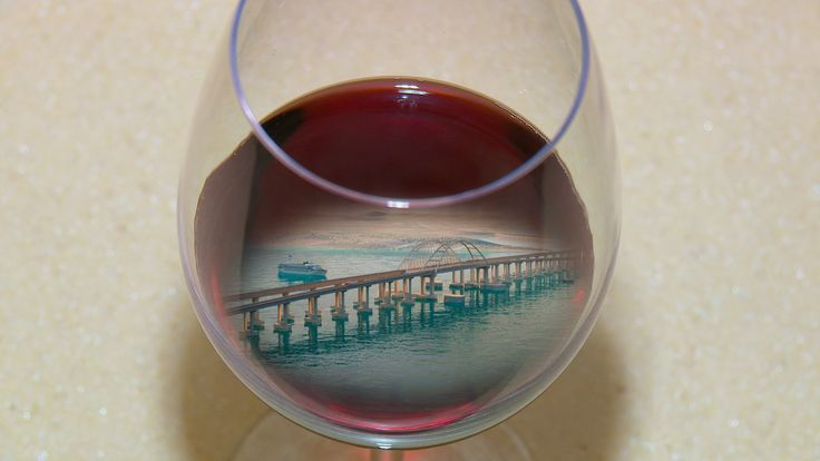 Crimean bridge , open your secrets ! part II