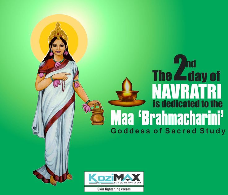 Goddess Brahmacharini  is worshipped on the second day of Navratri and is the second form of Mother Goddess. The name is derivative of the word 'Brahma', which means 'Tapa' or penance.