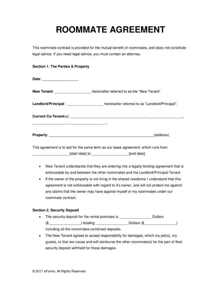 college roommate agreement