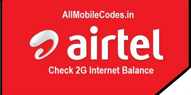 How to Check 2G Internet Balance in Airtel ?