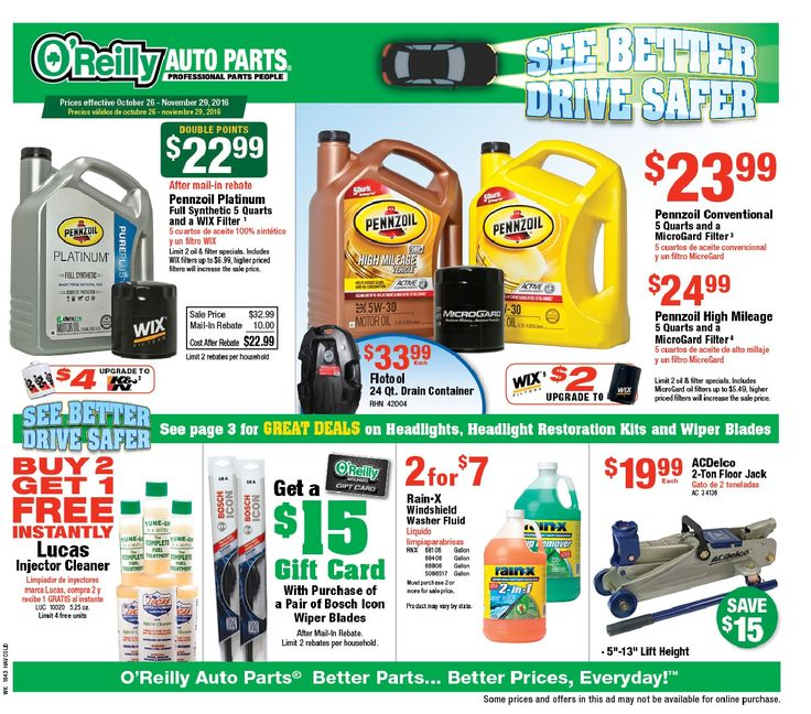 O Reilly Auto Parts October 26 - November 29, 2016 - http://www.olcatalog.com/oreilly-auto/oreilly-auto-parts.html