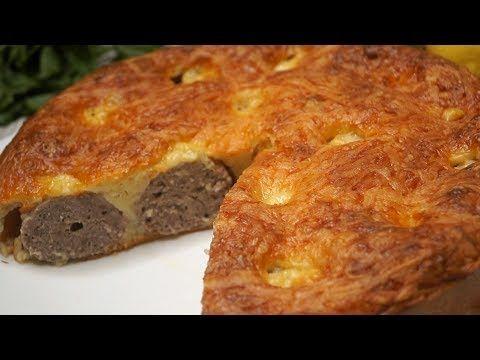 Пирог с фрикадельками за 7 минут, нравится ВСЕМ без исключения! - YouTube