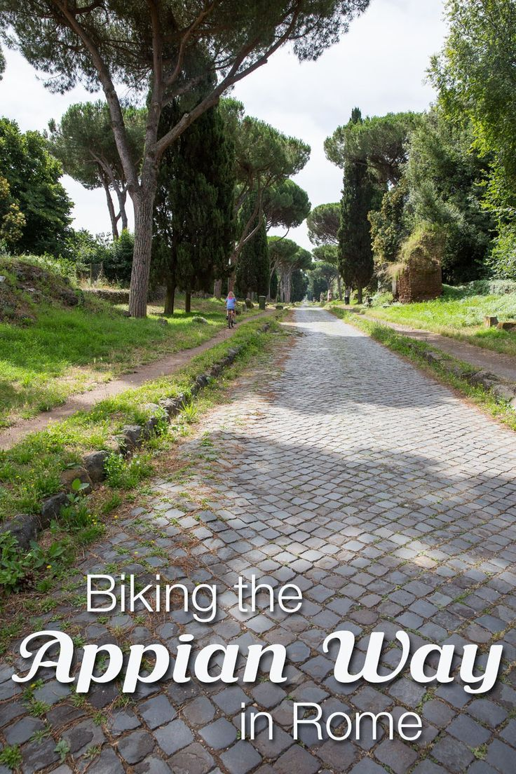 Biking the Appian Way in Rome. Where to rent bikes, how to bike on the Appian Way, and how to visit the Catacombs.