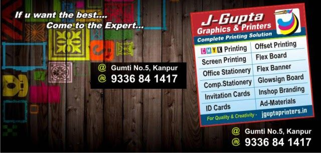 Printing Services in Kanpur J Gupta graphics-9336841417  The printing services are usually composed of a wide variety of selection on paper stocks and printing inks. The paper stocks may vary depending on its thickness size and weight. The inks are dependent on the colors that you want for your prints to have. Also the services may also vary depending on the turnaround required for the print production. Mostly printing companies offer fast turnaround for rush printing jobs. The turnaround…