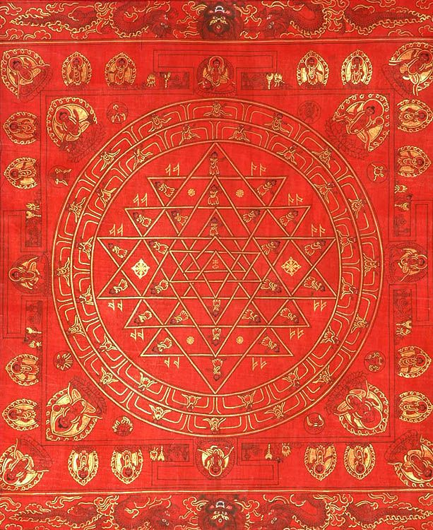 Shri Yantra Mandala https://www.facebook.com/pages/Healthy-Vibrant-You/381747648567846