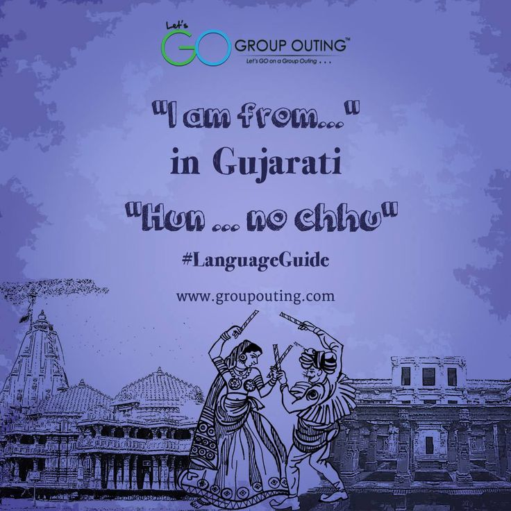 """I am from..."" in #Gujarati #GroupOuting #GoGroupOuting"
