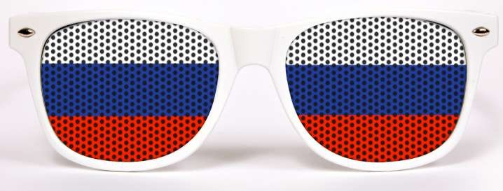 Russian Federation Sunglasses