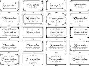 образцы бирок для изделий ручной работы img-1