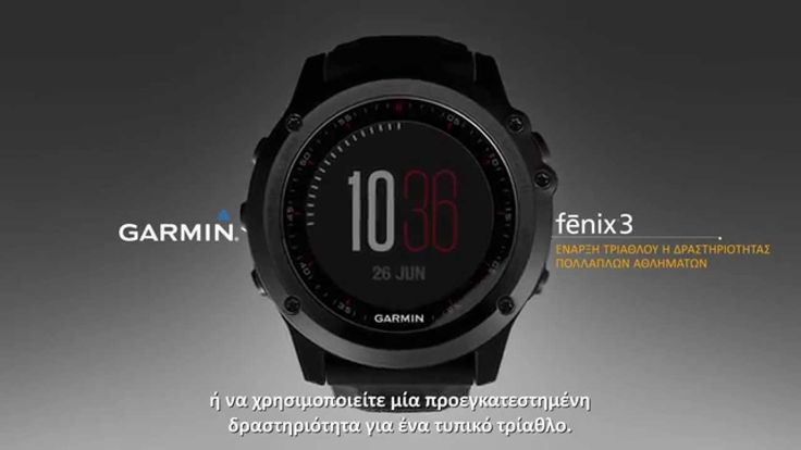 awesome Ρύθμιση Fenix 3 για Τρίαθλο! Check more at http://gadgetsnetworks.com/%cf%81%cf%8d%ce%b8%ce%bc%ce%b9%cf%83%ce%b7-fenix-3-%ce%b3%ce%b9%ce%b1-%cf%84%cf%81%ce%af%ce%b1%ce%b8%ce%bb%ce%bf/