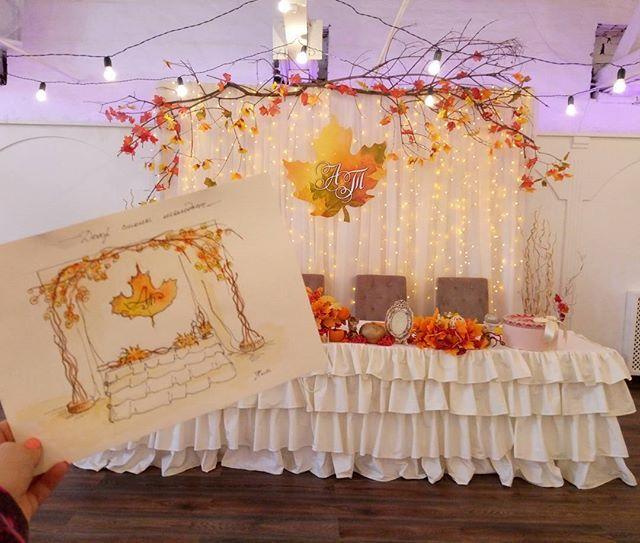 Осень свадьба в золотом листопаде #артефактдекор #декоратор21 #артефакт21 #соло #осень #свадьбавчебоксарах #осенняя #осенняясвадьба #листья #президиум #эскиз