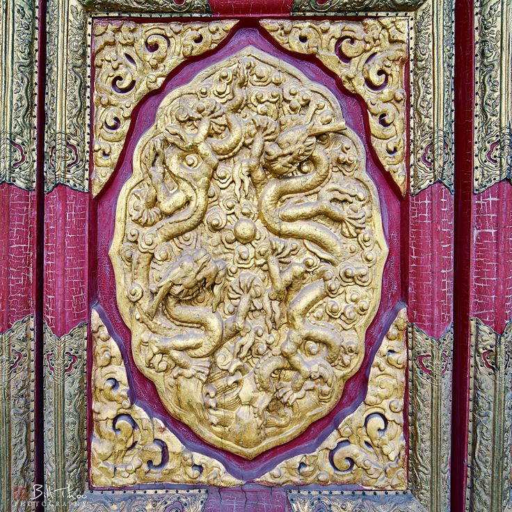 https://flic.kr/p/Sg3X1N | Dragon Door | Forbidden City, Palace Museum, Beijing, November 2016.