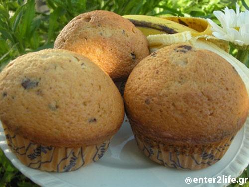 Muffins με Μπανάνα και Σοκολάτα  www.enter2life.gr