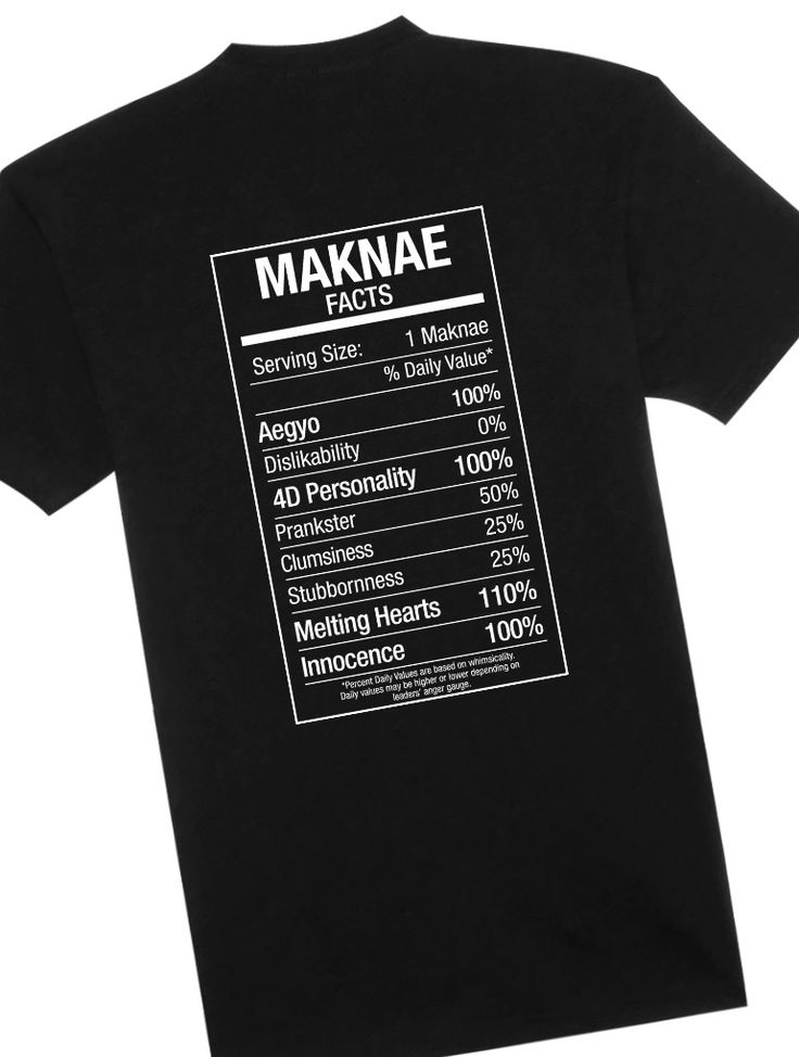 Maknae Fact Tee - A daily dose of Maknae for good health | https://shop.allkpop.com/products/maknae-fact-tee?variant=22586953345