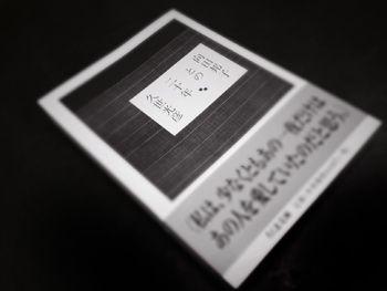 素敵な本を見つけた:向田邦子との二十年/脚本家と演出家のこんな素敵な時間のすごし方|福田清峰のゴルフとバードウオッチングと… |Ameba (アメーバ)