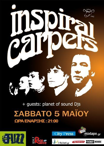 Inspiral Carpets live in Athens (2007)