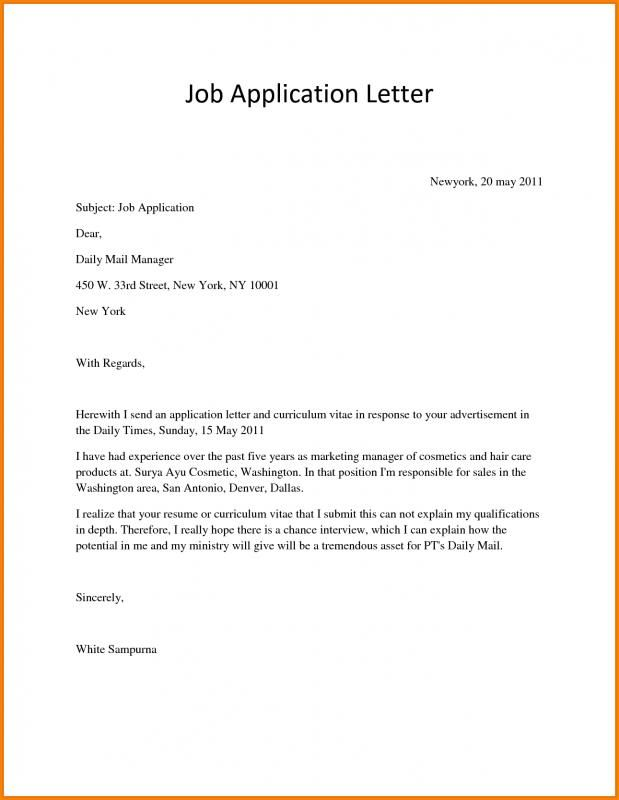 Scholarship Application Letter Simple Job Application Letter