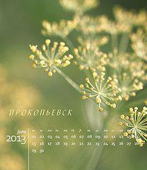 http://garlictree.livejournal.com/437701.html
