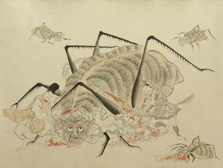 Image result for Tsuchigumo