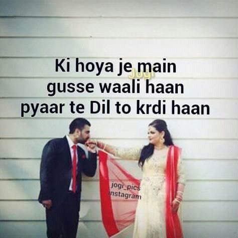 17 Best images about Punjabi Couple Quotes And Thoughts on ...