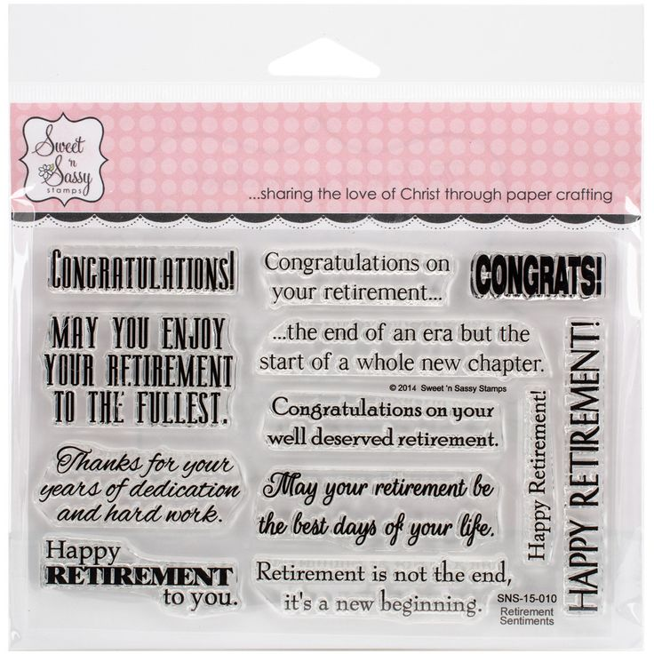 "NEW! Sweet 'n Sassy Clear Stamps 4""""X6""""-Retirement Sentiments"