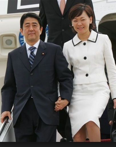 Japan Prime Minister and wife Akie