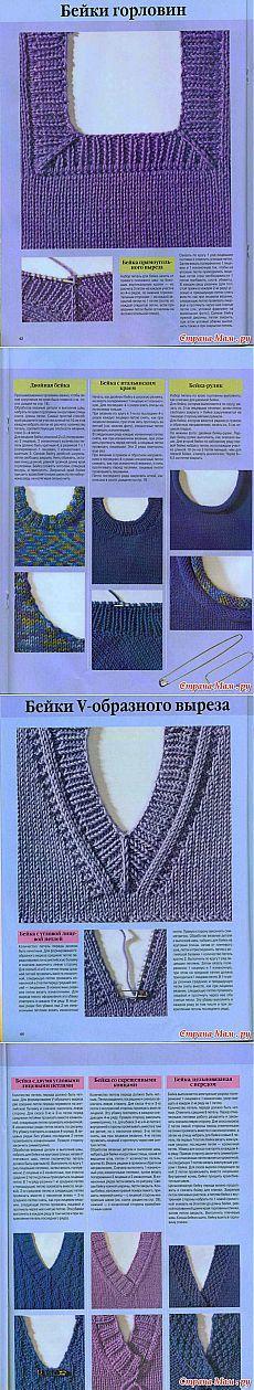 How to Knit inlay necks spokes