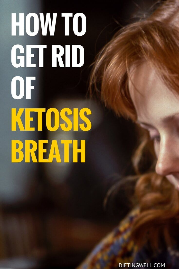One of the most unusual side effects of keto diet is bad breath. Find out what you can do to minimize bad breath and get back to your day-to-day life.