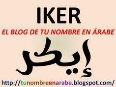 Iker en arabe para tatuajes