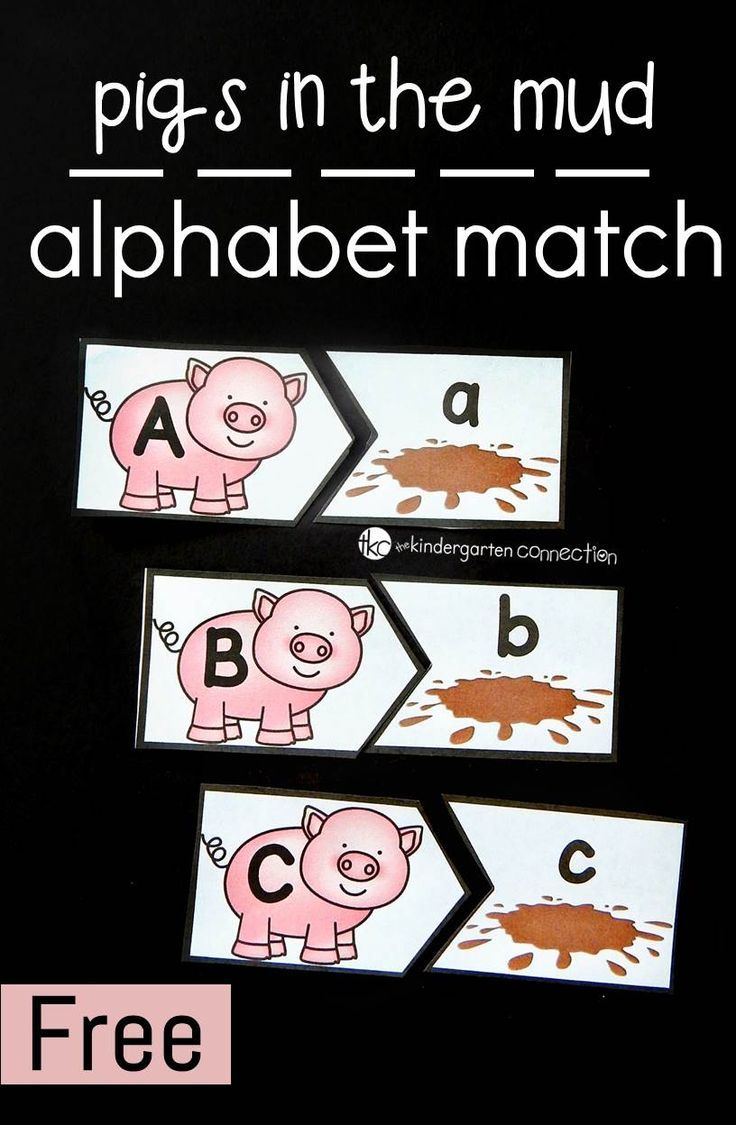 Best Matching  Patterns Images On   Preschool Day