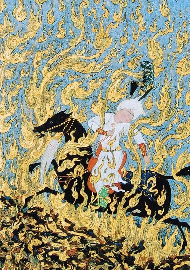 Siyavash's trial by fire, as depicted in a Shahnameh miniature