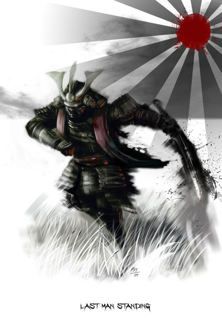 samurai by WhoAmI01 on deviantART