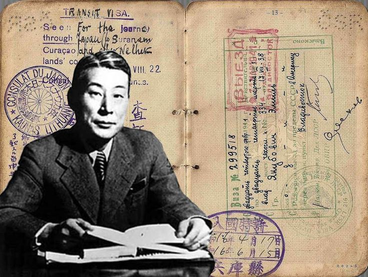 """""""I just did what human beings should do. You do the right thing… not for gain. Not for recognition."""" Chiune Sempo Sugihara"""