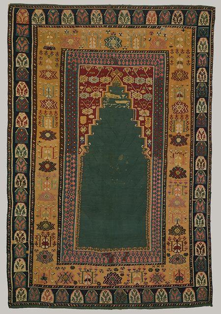 ipek Halı [Türkiye] (62,156) | Sanat Tarihi Heilbrunn Timeline | Metropolitan Sanat Müzesi