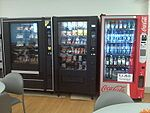MAINE STATE Vending Machine Service Companies. These Maine vending machines suppliers may offer these Free Vending Machine types: Snack, Soda, Combo, Food, Frozen, Healthy vending machines, Micro Markets, Coin-Op Amusement Games and repair services, all for your employee breakrooms! Please contact