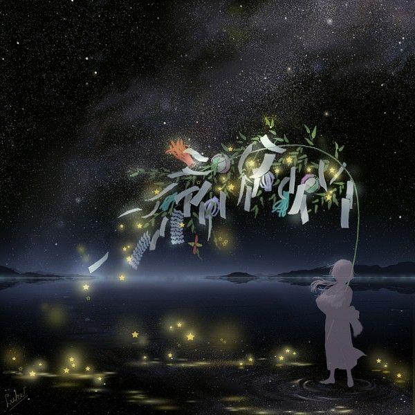 tanabata festival anime