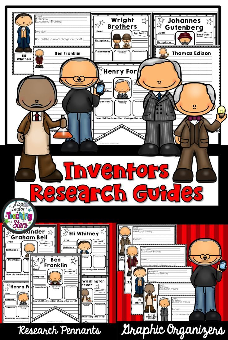 Inventors Research Packet is a collection of graphic organizers with an inventor on each page. It provides students a guide and an outline as they research important information about famous inventors.