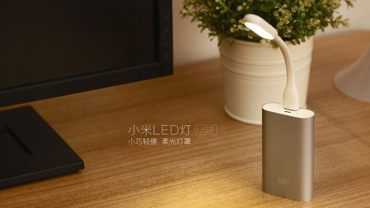 Original Xiaomi Portable USB LED Light - Blue