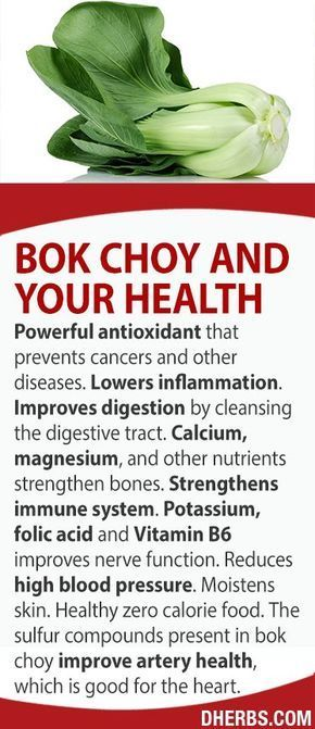 Powerful antioxidant that prevents cancers and other diseases. Cures inflammation. Improves digestion by cleansing the digestive tract. Calcium, magnesium, and other nutrients strengthen bones. Strengthens immune system. Potassium, folic acid and Vitamin