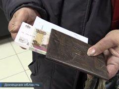 Эксперты своего дела: Донбасс пытается восстановить свою разбитую эконом...