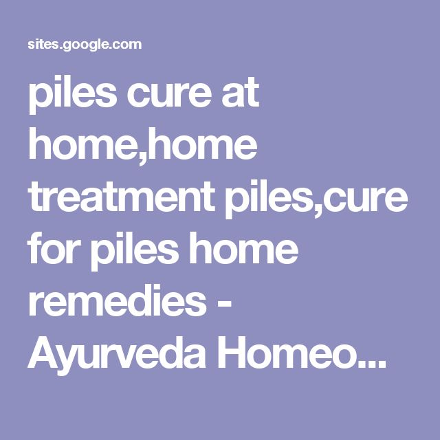 piles cure at home,home treatment piles,cure for piles home remedies - Ayurveda Homeopathic Allopathic Home Remedies for Piles in HIndi