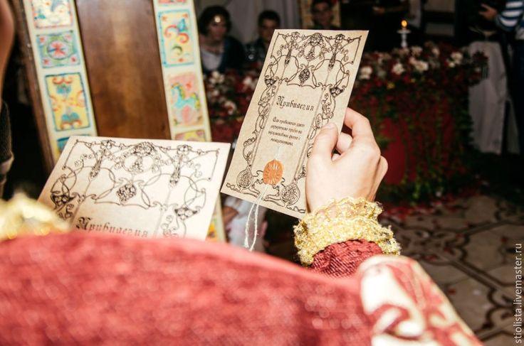 """Купить Свадебная привилегия (сертификат) """"Средневековая"""" - бежевый, средневековая свадьба, средневековый стиль, свадебный сертификат"""