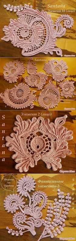 Irish Crochet Мотивы