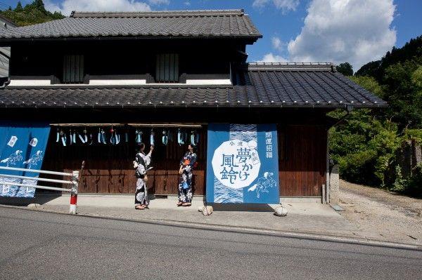 夢かけ風鈴 http://www.kankou-asahi.toyota.aichi.jp/?cat=12