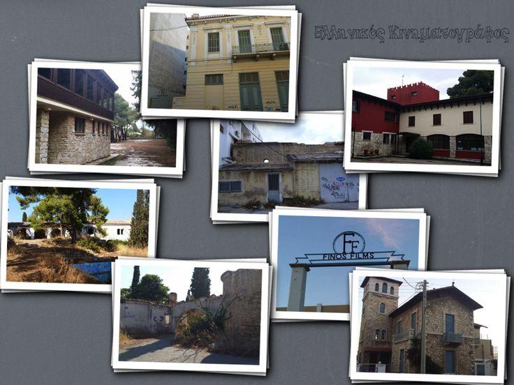 32 νοσταλγικές φωτογραφίες από μέρη όπου έχουν γυριστεί ταινίες του Ελληνικού Κινηματογράφου (μέρος 1ο)