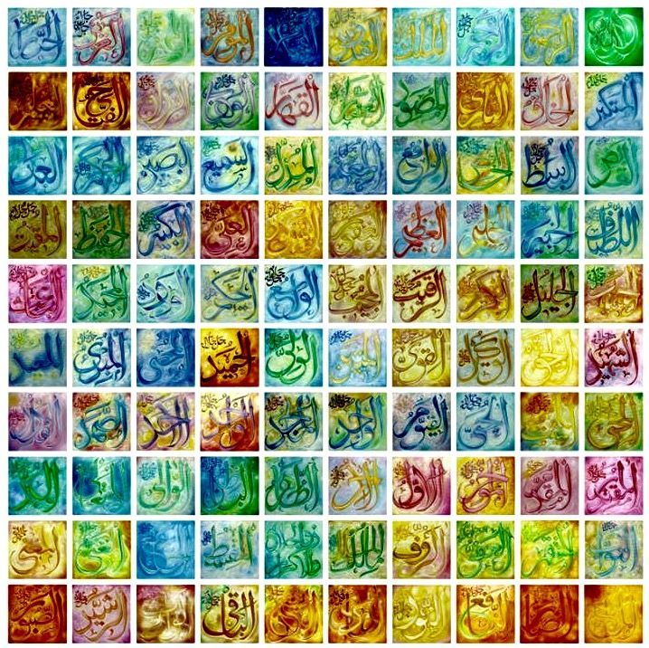 DesertRose,;,Beautiful Allah calligraphy art,;, These are The Holy 99 Names Of Almighty Allah,;,
