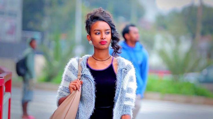 Nati Haile - Alo   አሎ - New Ethiopian Music 2017 (Official Video)