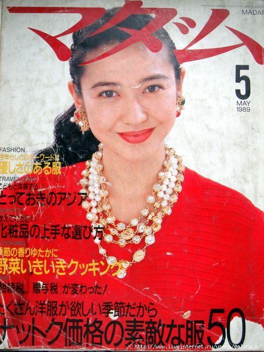 №5 SEÑORA 1989.