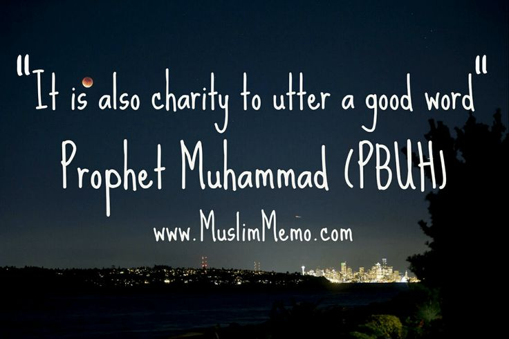 25 best islamic inspirational quotes ideas on pinterest